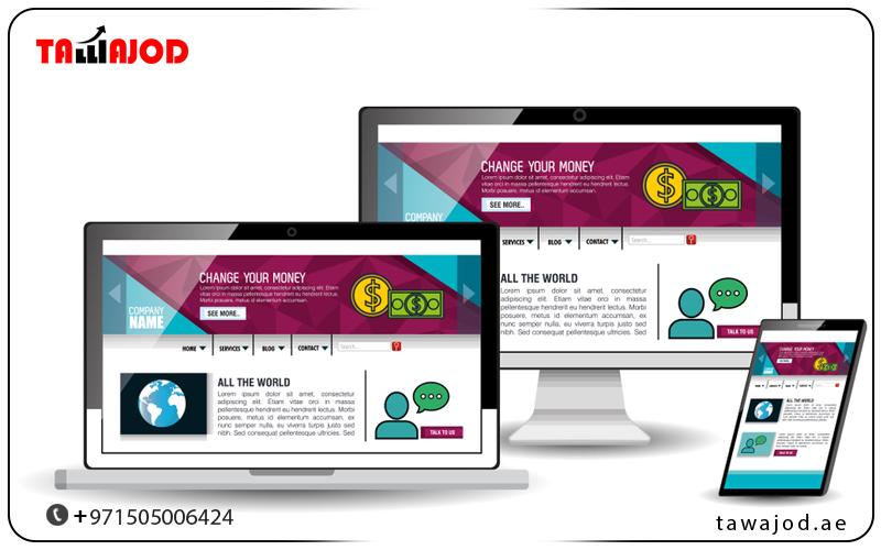 شركات تصميم مواقع في دبي
