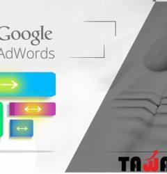 كيف تعمل اعلانات جوجل ادوردز؟ ماهي أساسيات النجاح